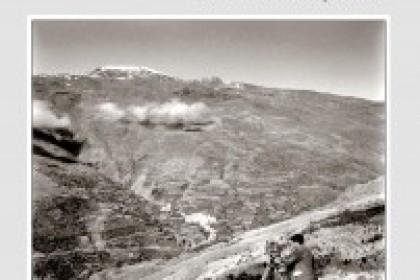 La muestra fotográfica 'La montaña habitada' llega a Mecina Bombarón