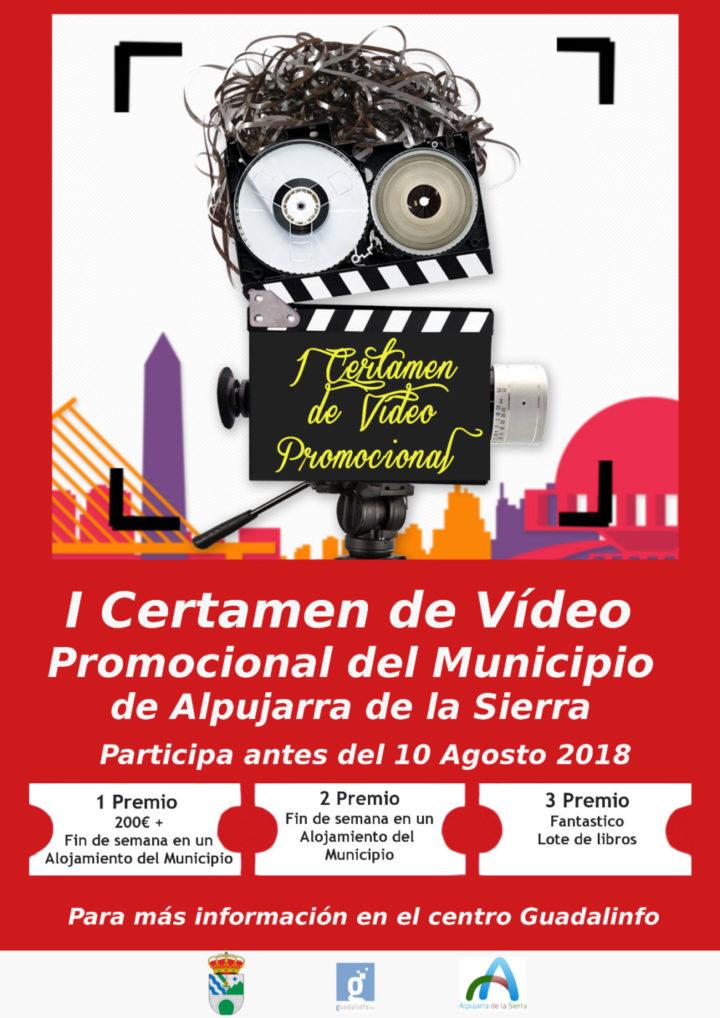1º Certamen de Vídeo Promocional de Alpujarra de la Sierra