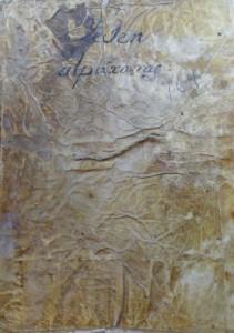 Libro de Apeo y Repartimiento de Yegen. Año 1577.